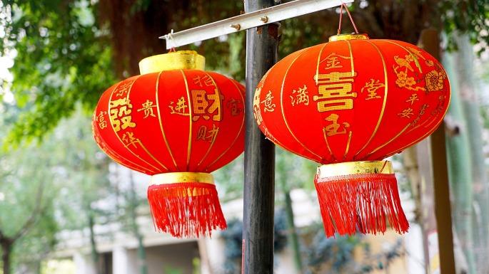 red-lantern-1202514_1920 pixabay
